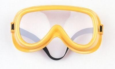 BOSCH Arbeitsbrille für Kinder Bild 1